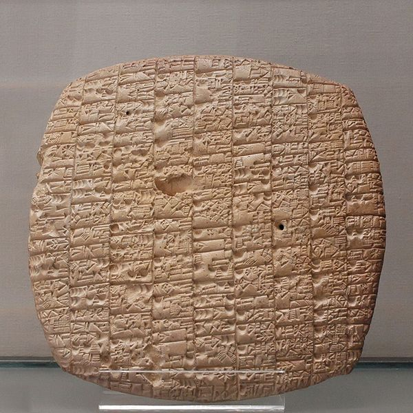 ancient art the administrative tablet See an administrative tablet  it required many years of hard work for a scribe to master the art  she is also the one credited with the invention of writing.